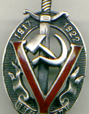 20th December 1917: Cheka established by the Bolsheviks