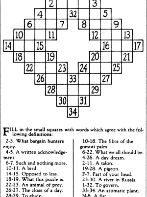 21st December 1913: First modern crossword puzzle printed