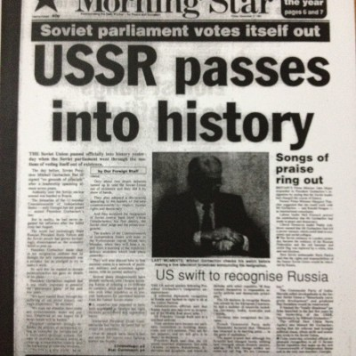 26th December 1991: The USSR formally dissolved