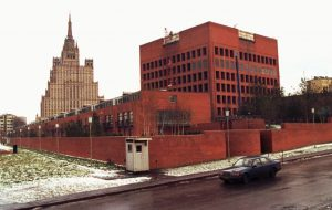 Half-completed US Embassy in Moscow, 1988