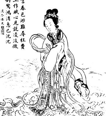 4th August 221: The death of Lady Zhen of the Three Kingdoms