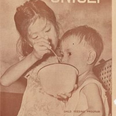 11th December 1946: UNICEF established by the United Nations General Assembly
