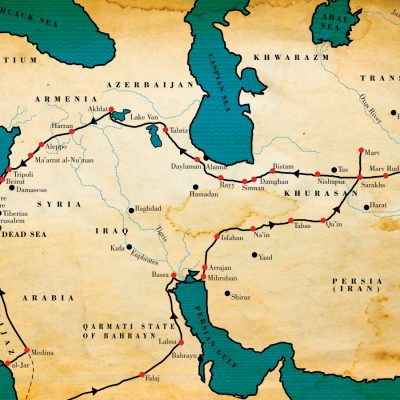 5th March 1046: Persian poet Nasir Khusraw's 7-year journey through the Islamic world results in the Safarnama