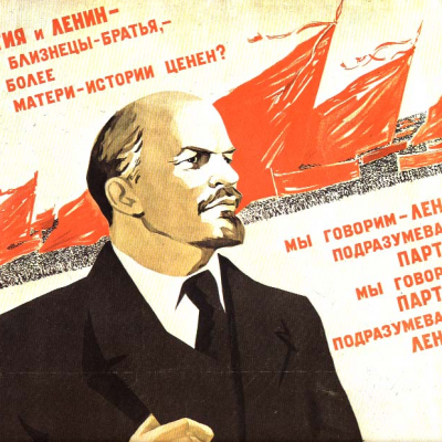 21st March 1921: The New Economic Policy introduced to the USSR by Vladimir Lenin