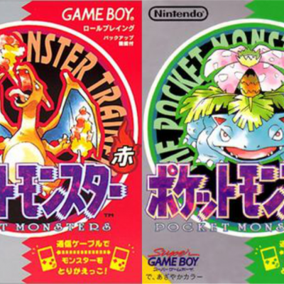 27th February 1996 – Pokémon first launched in Japan